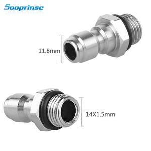 Image 2 - High Pressure Washer Connector 1/4 inch quick connect socket quick connect with female threading M14*1.5 car accessories