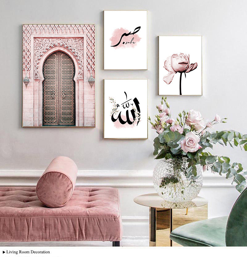 Allah Islamic Wall Art Canvas Poster Pink Flower Old Gate Muslim Print Nordic Decorative Picture Painting Modern Mosque Decor
