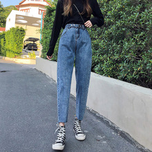 Boyfriend Jeans For Women High Waist Mom Jeans Korean Hipster Fashion Female Trousers Pants Mom Feminino Harem Denim Pants blue anspretty apparel high waist jeans harem women denim pencil pants scratched star fashion female trousers