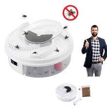 Ловушки для насекомых Ловушка для мух электрическая USB Автоматическая ловушка для мух ловушка для борьбы с вредителями ловушка для мух