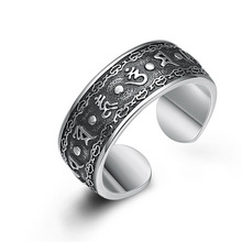 925 Sterling Silver Women Men Buddha Mantra Opening Ring Fashion Jewelry Couple Adjustable Ring s925 sterling silver classical minimalist ring jewelry men women fashion couple ring