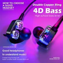 In-ear Bass Headphones Dual Drive Earphones HiFi Stereo Headphones 3.5 mm Sports Headphones with Mic