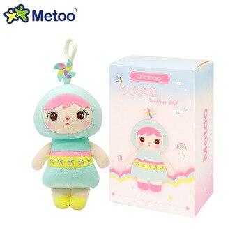 Миниатюрная кукла Metoo 5
