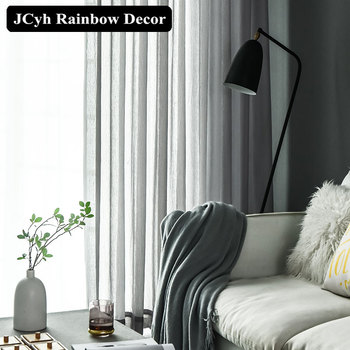 Modern Stripe Tulle Curtains 2