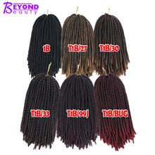 50 strands Ombre Nubian Twist Hair Extensions Synthetic Jamaican Bounce Fluffy B