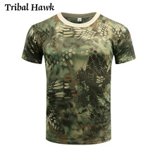 Tactical T-Shirt SWAT Combat Army Military Quick-Dry Camouflage Hunt Short-Sleeve Breathable