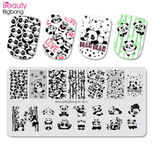 Beautybigbang 14 Style Stainless Steel Nails Art Nail Stamping Plates Cute Fruit Stamp Stamper Carimbo de unha Template