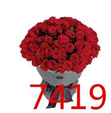 Wedding Bridal Accessories Holding Flowers 3303 DM