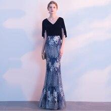 Evening Dress Floor Length Sequined Robe De Soiree Elegant Women Party Dresses Deep V-neck Short Sleeve Gowns 2019 F183