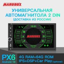 """MARUBOX Универсальный 2Din автомобильный радиоприемник Android 10,0 706PX5 PX6 DSP 4 Гб ОЗУ 64 Гб ПЗУ 7 """"Навигационная система, стереомагнитола GPS; Мультимедийный проигрыватель интеллектуальная система"""