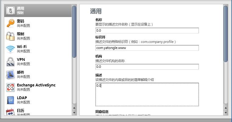 一元源码:免越免签的苹果iosAPP打包