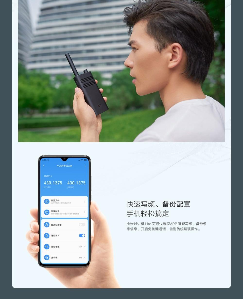 2020 New Xiaomi Mijia Walkie Talkie Lite Civil 5 Km Intercom Outdoor Handheld Mini Radio Talkie Walkie Work with mi home app (3)