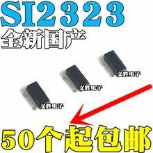Original novo 20pcs/ SI2323 SI2323DS SOT23