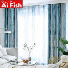 Простой богемный стиль градиентные синие полосатые шторы с листьями