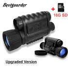 Bestguarder 6x50mm Vision nocturne télescope infrarouge 350m 5MP HD caméra chasse jumelles optique nuit vue portée IR monoculaire - 1