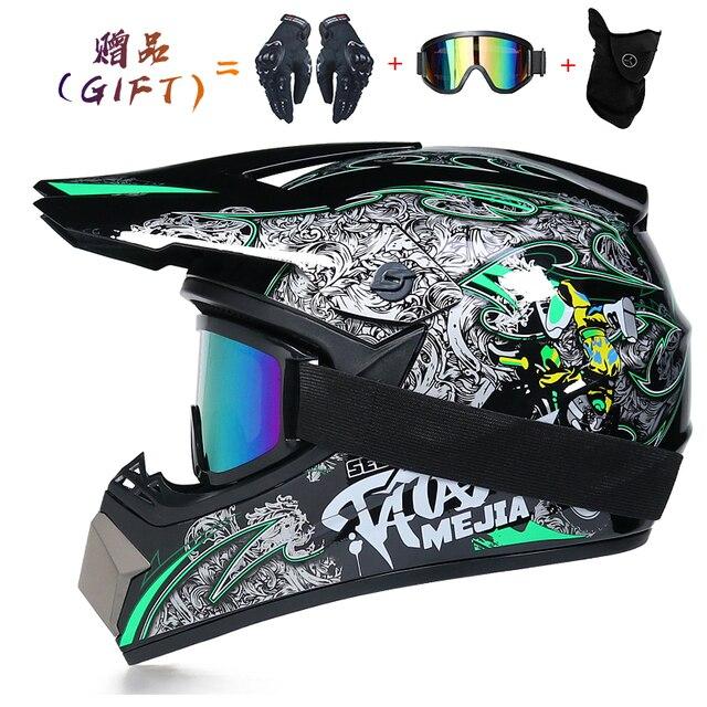 Шлем AM DH 4