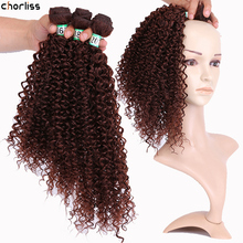 Hair-Bundles Synthetic Weft Weaving Curl Blonde Brown Long Ombre for Black Women 16/18-20inch/Weave