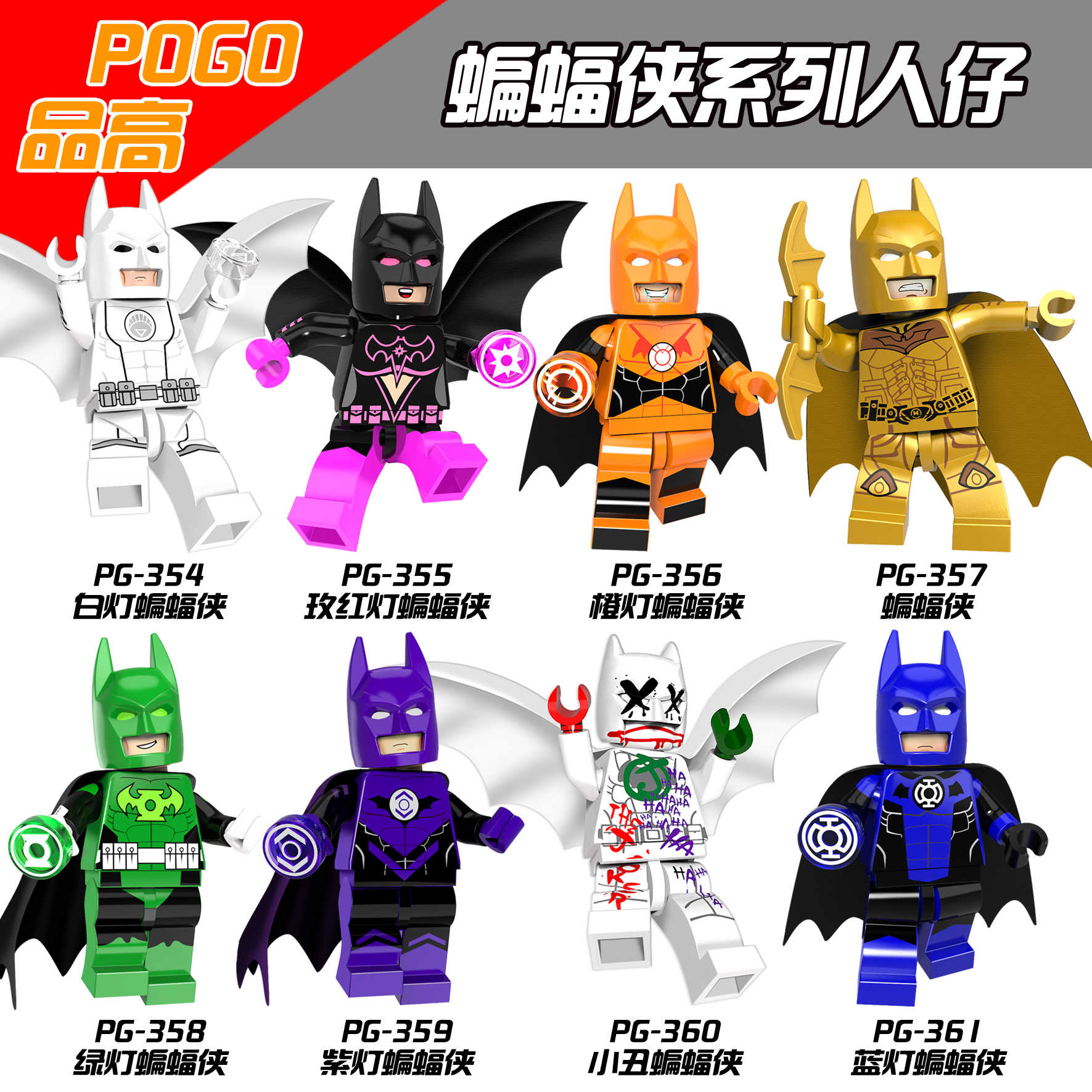 Singolo di vendita calda Marvel Super Heroes Batman Spiderman Man building blocks Action Figures Giocattoli Per I Bambini Compatibile Legoed Ninjaed
