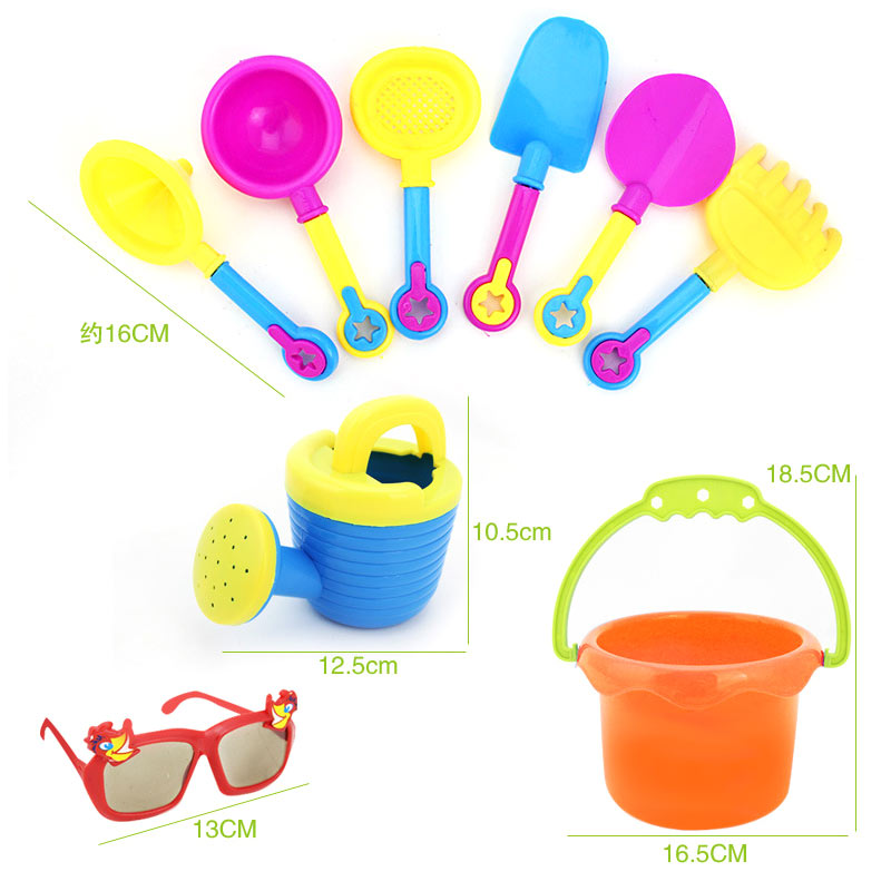 9pcs Kids Sand Beach Toys Castle Bucket Spade Shovel Rake Water Tools Sunglasses High Quality