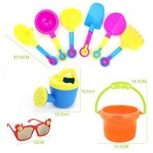 9pcs Kids Sand Beach Toys Castle Bucket Spade Shovel Rake Water Tools S