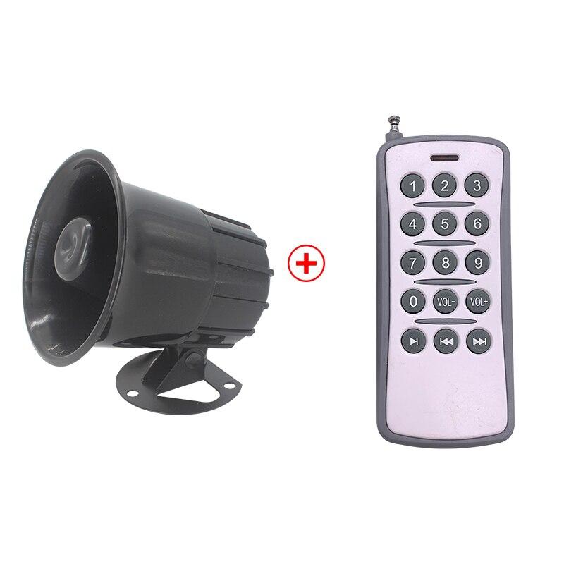 JRHN002 32V 10W Multi-Tone Horn Intelligent Amplifier Horn Alarm With Remote Control(Black)