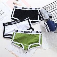 Culotte en coton pour femmes, slip extensible, neutre de sport de simplicité, sous-vêtement masculin, lesbienne, M-2XL