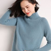 Новинка Осень зима 202020 женский короткий свитер в Корейском