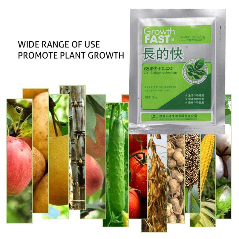 Plant Root Growth Hormone Fast Agricultural Fertilizer Garden Bonsai Regulators Growing Seedling Recovery Germination Vigor