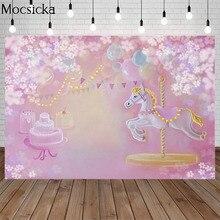 Mocsicka كاروسيل عيد ميلاد خلفية كعكة بالون الطفل صورة صورة الطرف الديكور لافتات الوردي التصوير خلفية