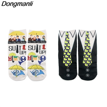 Dongmanli how i met your mother Casual Socks Invisible Summer Socks Short Low Cut No Show Socks Cotton Funny Happy Boat Socks how i met myself level 3 page 5