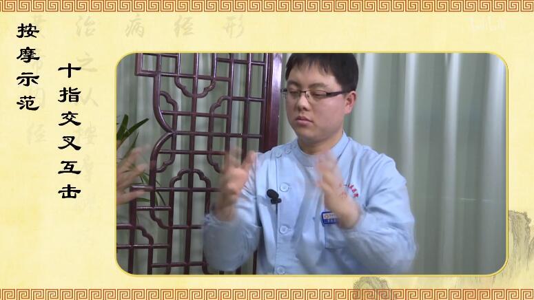 【国语中字】中医纪录片:国医探秘 全7集 1080P图片 No.4