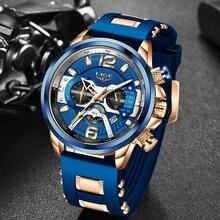 Часы наручные lige мужские с силиконовым ремешком модные брендовые