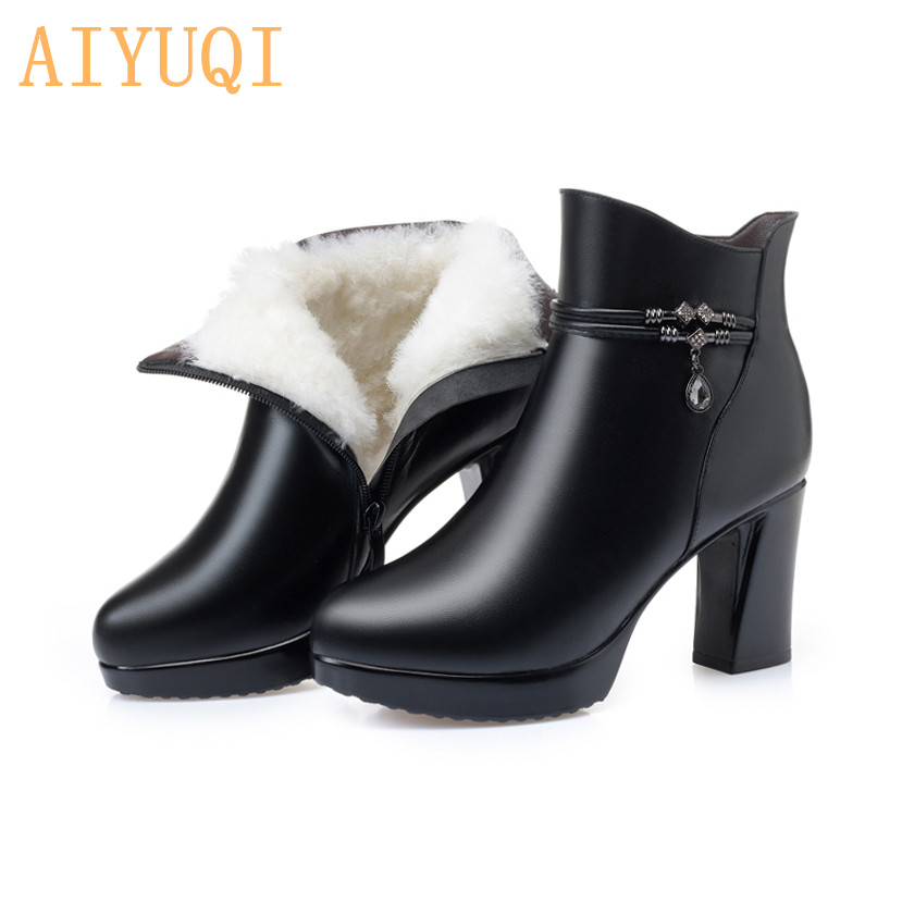AIYUQI 2019 New Wool Winter Cow Leather Boots Woman Thick Heel Fashion Platform High Heels Booties For Women