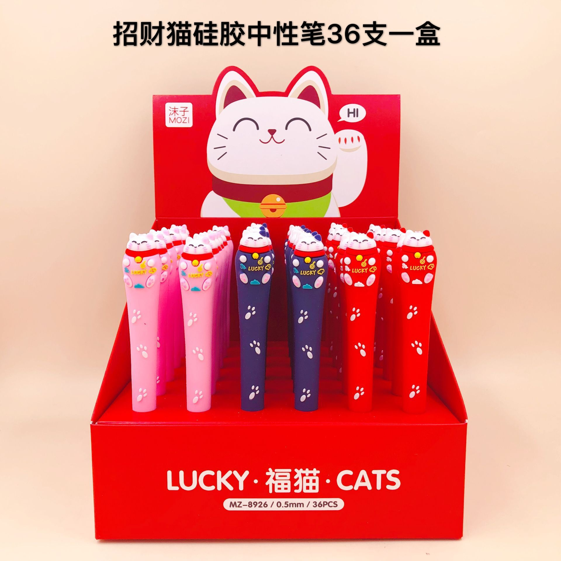 1pcs Gel Pens Lucky Cat Black Colored Gel-inkpens For Writing Cute Stationery Office School Supplies 0.5mm