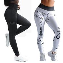 Спортивные брюки Женские легинсы для фитнеса и спортзала Спортивная одежда для бега с высокой талией для йоги брюки для активного отдыха белые леггинсы для женщин