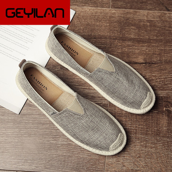 Breathable Linen Casual Men's Shoes Old Beijing Cloth Shoes Canvas Summer Leisure Flat Fisherman Driving Shoes Wicking SL-16