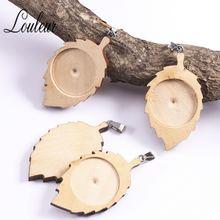 10 шт/Лот деревянная подвеска в виде листа основа для кабошона
