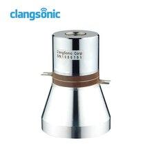 Clangsonic high power ultrasonic cleaner equipment parts 100W piezoelectric sensor