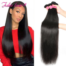Brazilian Straight Human Hair Bundles 8