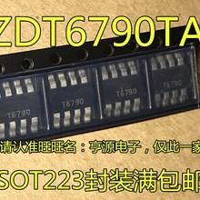 5 шт. T6790 ZDT6790 ZDT6790TA SOT223 силовой транзистор чип патч-8 футов