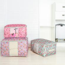 Домашнее креативное нижнее белье колготки обувь одеяло для хранения