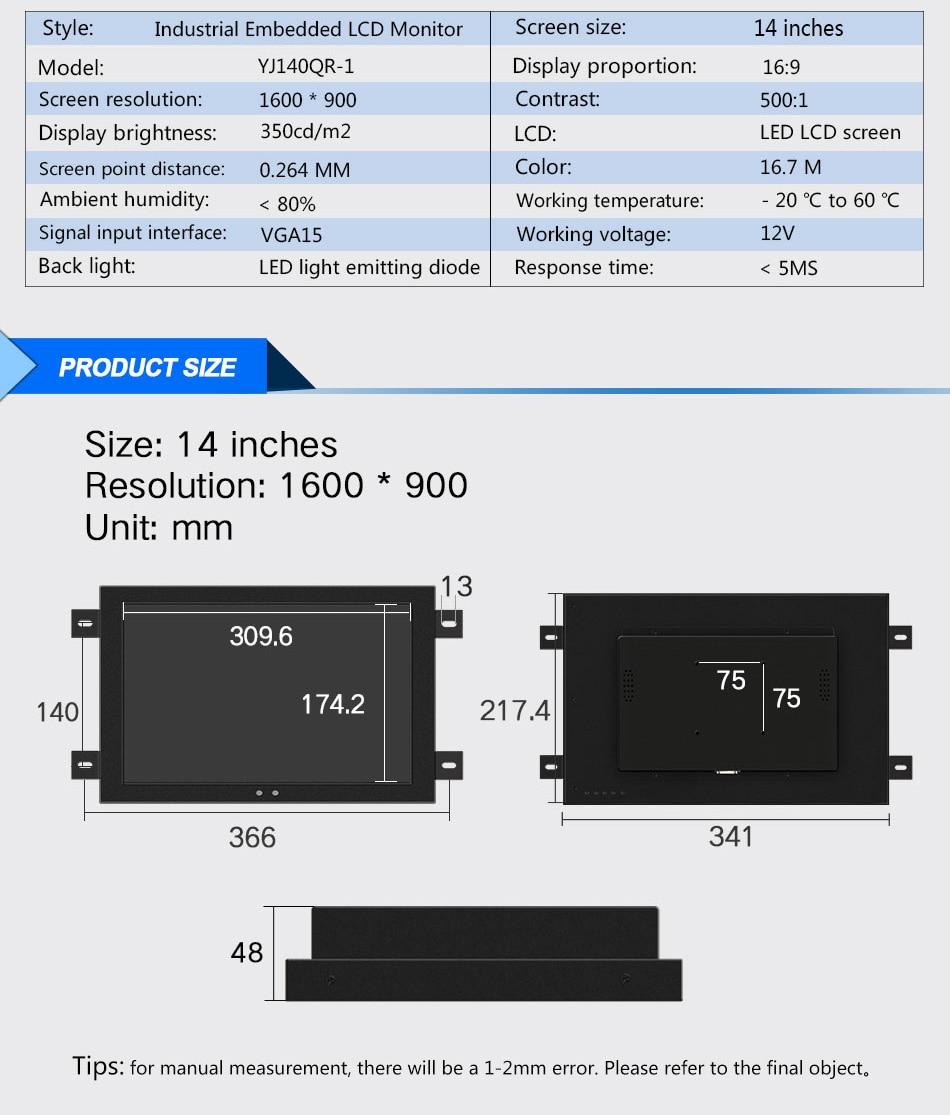 14寸-1600x900-速卖通-挂耳-(2)_03