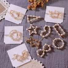 Новые Элегантные жемчужные геометрические металлические заколки для волос для женщин, заколка в виде короны, корейский стиль, заколки для девочек
