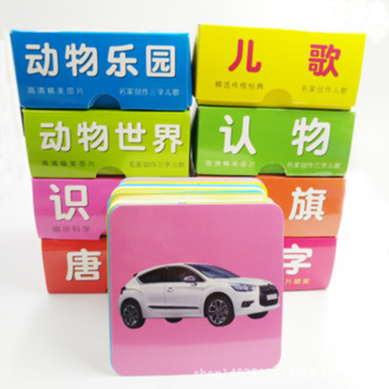 Enlightenment Learning Card Early Education Card Children's Book Look At Picture Literacy Card Children Baby Baby Books Books