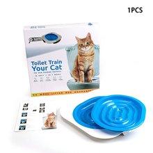 Туалет для домашних животных, ТВ, кошачий Туалет, тренажер для домашних животных, кошачий Туалет, туалет, туалет, тренировочный пластиковый набор для кошек