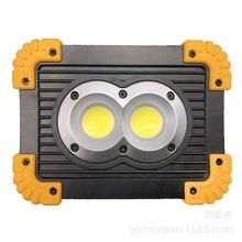 Светодиодный напольный светильник на ремонт Портативный Фонари