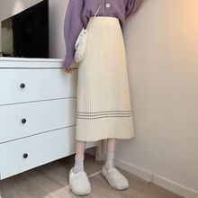 HOUZHOU Vintage Knitted Long Skirts Women Kawaii Stripe High Waist White Midi Skirt for Girls Korean Fashion Preppy Style Autumn