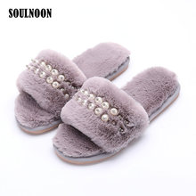цены Winter Women Fluffy Slippers Furry Plush Warm Cozy Fur Slipper Cute Pearl Indoor House Slides Flat Girls Casual Shoes Flip Flop