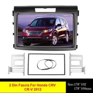 Image 1 - 2 din rádio do carro dvd fascia para honda crv CR V 2012 estéreo de áudio quadro painel placa montagem traço instalação bezel guarnição kit