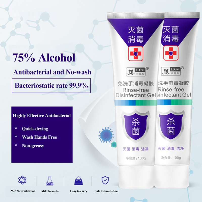 Antibacterial Disposable Disinfection Gel 100 Ml Disposable Quick-Dry Wipe Out Bacteria Hand Sanitizer